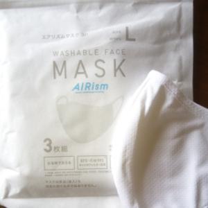 ニュースなエアリズムマスク