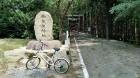 楢原山(1041㍍)へサイクリング