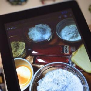 いちごの米粉クッキーの工程写真と・・・