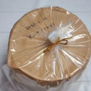 10年目@手作り米味噌5キロ