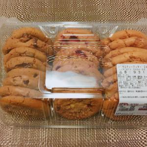 イチゴに変わってた(*´ω`) コストコのバラエティクッキー