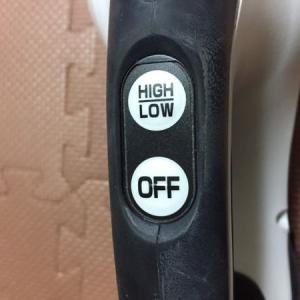 マキタの掃除機のすすめ(2)ダイソンのスイッチとの違い