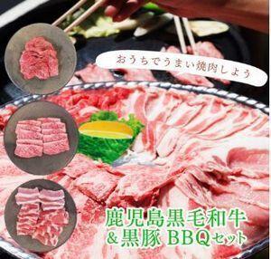 【毎日に、いいにくを】近年テレビで特集がよく組まれている2020年ブーム間違いなし『経産牛』を主に扱っております。鹿児島黒毛和牛こだわりのメスの赤身ステーキです。
