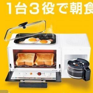 トースター・ホットプレート・コーヒーメーカーが1つになった「ブレックファスター」。朝の支度の合間にたった約7分で朝ごはんが出来上がります。