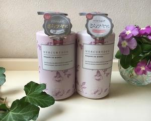 女性らしいボトルにエレガントな香りーMERCURYDUO AMINO&MINERAL シャンプー/トリートメント(smooth type)