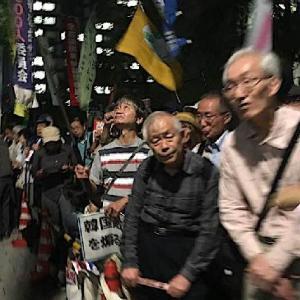 【国内】国会正門前で日本の市民が抗議活動「嫌韓やめろ」「憲法守れ」「がんばろー!」[9/20]