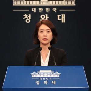 【韓国大統領府】 GSOMIA終了撤回は「日本の変化がない限り、ない」と明言  15日午前、MBCラジオで [11/15]