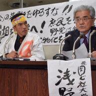 【産経・FNN合同世論調査】 GSOMIA、ほぼ全政党で 「破棄やむなし」 [11/18]