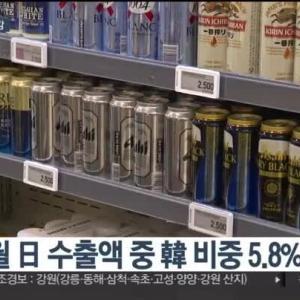 【韓国】 貿易ブーメランで大打撃の日本「懸案解決努力の必要性に共感」★2[12/06]