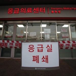 【韓国】新型コロナ感染者数 日本クルーズ船除くと中国の次に多く発生した国に[02/21]