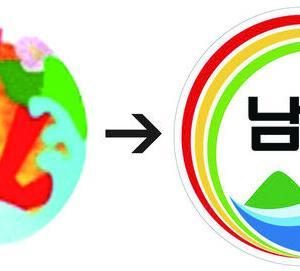 【日帝残滓】 韓国の小学校、70年間使ってきた「旭日旗連想」校章を変更[05/04]  [蚯蚓φ★]
