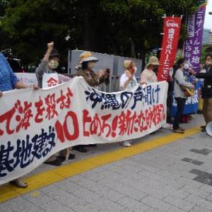 【社会】日本市民、官邸前緊急抗議「日本と米国による沖縄への植民地支配を断ち切ろう」「日本の国益の道具でいいのか」[5/21]  [鴉★]