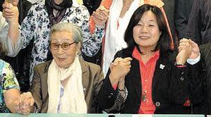 【慰安婦団体】パリの水曜集会で…尹美香氏、北朝鮮に核開発情報渡したフランス人と接触[05/25] [シャチ★]
