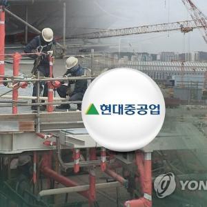 【軍事】214型潜水艦の『異常騒音』問題、製造企業が韓国政府に58億ウォンを賠償[06/11]  [Ttongsulian★]