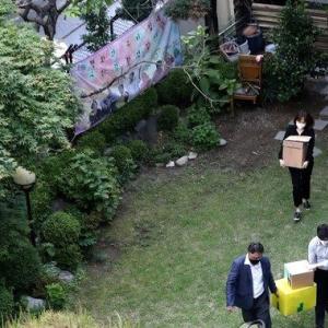 【韓国】死亡した休養施設の所長が最後に通話したのは尹美香議員だった[06/12]  [Ttongsulian★]