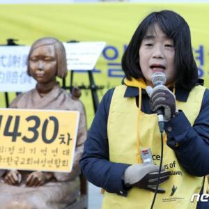 【韓国】 慰安婦おばあさんの遺言状になぜかユン・ミヒャンの名前が  検察へ市民団体の捜査を依頼 [006/20] [荒波φ★]
