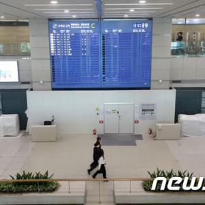 【開国】韓国からの入国許可は秋以降か なお、ベトナムとタイは7月にも入国許可を実施★2  [豆次郎★]