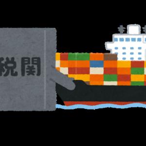 """【∩<`∀´>∩】 「日本には二度と負けない」 輸出規制から1年、韓国の """"驚くべき変化"""" に称賛の声★2 [06/25] [荒波φ★]"""
