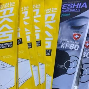 【手洗い】韓国、無許可製造「手の消毒液」大量摘発、中国市場へも流入―中国メディア[07/13]  [Ikh★]