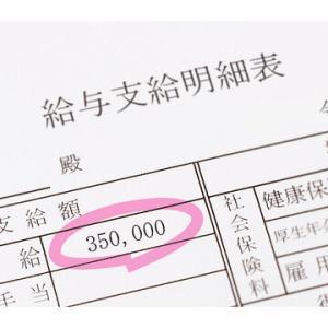 【中国メディア】日本はどうやって貧富の差を縮めているのか 医療保険制度と生活保護の制度 富裕者から多くの税金 [09/13]  [新種のホケモン★]