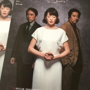 シスカンパニー公演「死と乙女」サンケイブリーゼ