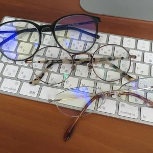 メガネな悩み