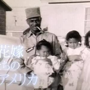 """戦後75年 異国で生きる""""花嫁"""""""