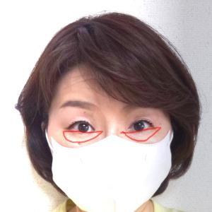 【マスクでも美人化計画②】マスクをするとなんだか顔がくすんで見える泣…を解決するアイテムとは?