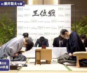 第61期王位戦七番勝負、木村一基王位と藤井聡太七段第1局