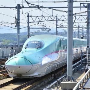 新幹線が最大半額!JR東日本「旅に出よう!」お先にトクだ値スペシャル料金が半端ない!