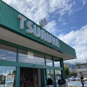 信州・長野のお土産ならスーパー「ツルヤ(TSURUYA)」オリジナル商品が絶対おすすめ!