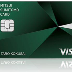 三井住友カードの発行&利用で14,000円!初年度年会費無料!