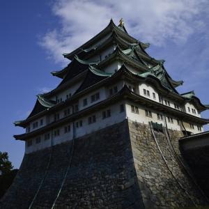 愛知県が独自の緊急事態宣言。宣言の内容と旅行や帰省への影響とは?