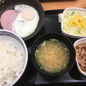 吉野家@戸塚トツカーナ〜初めての朝食!〜