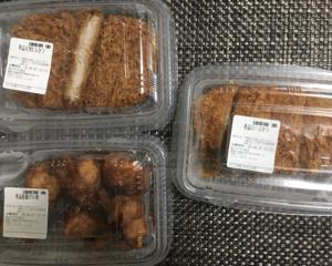 松のや@戸塚〜510円お得な惣菜セット!〜