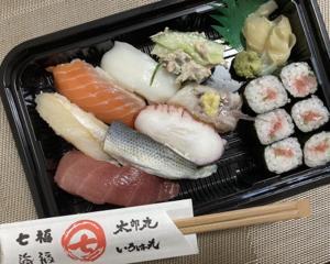 七福@トツカーナ〜テイクアウトで七福にぎり700円!〜
