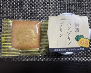 スマイルガーデン@戸塚〜住宅地にあるお菓子屋さんはフィナンシェが美味〜