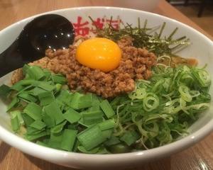 徳福@川崎〜関東で初めて食べた台湾まぜそばのお味はいかに…!?〜