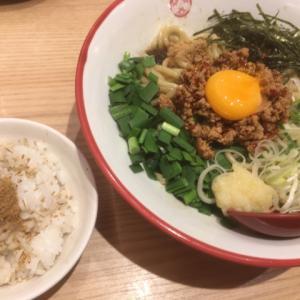 三田製麺所@蒲田〜期間限定!台湾まぜそば〜