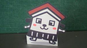 鳥取県キャラお面・サンバイザー・兜特集