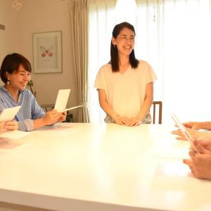 【募集】2/2(日)ハリのある笑顔に変わる!マイナス5歳を叶える表情筋トレーニング講座