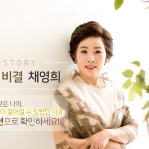 [韓国美容整形]ドリーム整形外科のアンチエイジング整形 REAL STORY♡