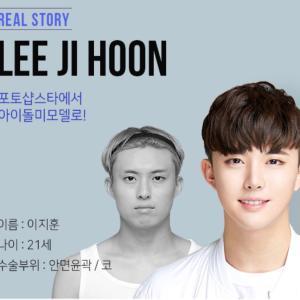[韓国美容整形]ブラウン整形外科でイケメン大変身REAL STORY♡