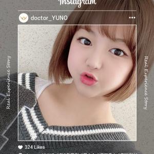 [韓国美容整形]ユノ整形外科で自然な美しさをGETしたREAL STORY♡