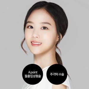[韓国美容整形]ドリーム整形外科の両顎手術☆Part.2