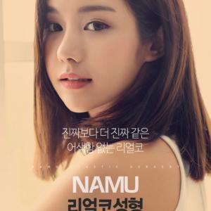 [韓国美容整形]ナム整形外科のリアル鼻整形☆