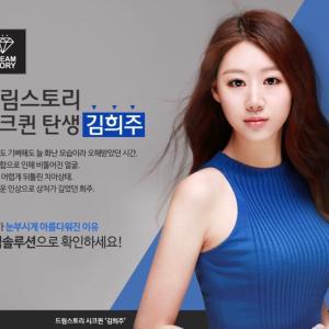 [韓国美容整形]ドリーム整形外科のイメチェン大成功のREAL STORY♡