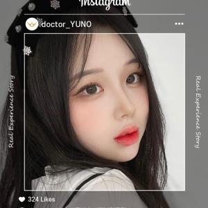 [韓国美容整形]ユノ整形外科の可愛くなりすぎなREAL STORY♡