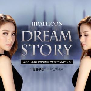 [韓国美容整形]ドリーム整形外科でタイの美女誕生REAL STORY♡
