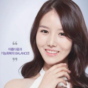 [韓国美容整形]DA美容外科でより美しく大変身のREAL STORY♡